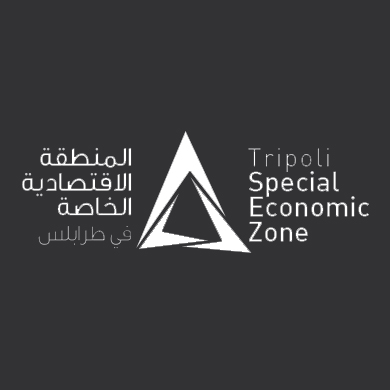 Tripoli Special Economic Zone