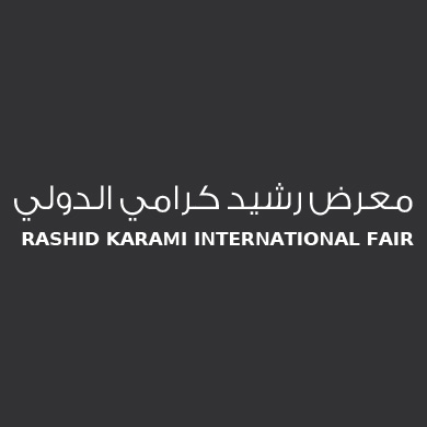 Rashid Karami International Fair